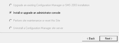 configmgr console for sccm