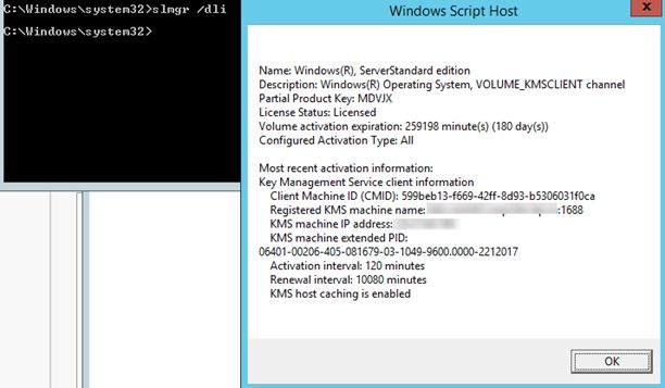 activation windows KMS server