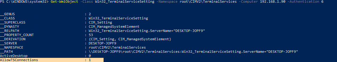powershell get logon server remote computer