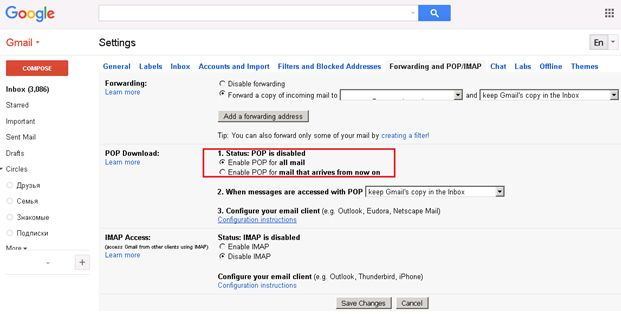 gmail pop enable status