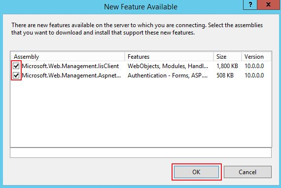 IIS manager feature