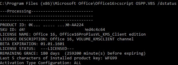 office 2016 kms product key