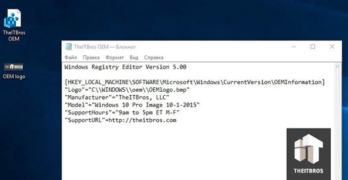 windows 10 sysprep guide