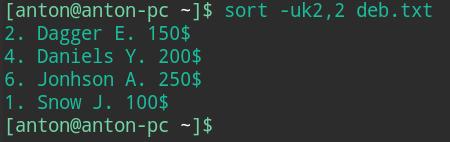 remove duplicate lines bash